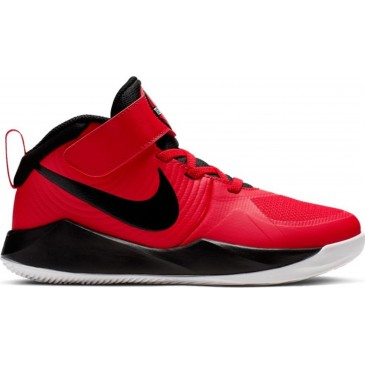 Nike Team Hustle D 9 PS AQ4225-600 ΚΟΚΚΙΝΟ